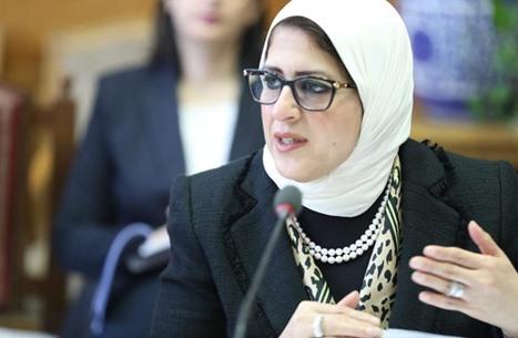 مصر: وزيرة الصحة بالعناية المركزة بعد القبض على مدير مكتبها
