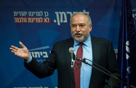 ليبرمان يتهم نتنياهو بتعريض وجود إسرائيل للخطر