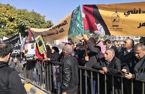 """جلسة محاكمة جديدة لـ""""معتقلي حماس"""" بالسعودية (تفاصيل)"""