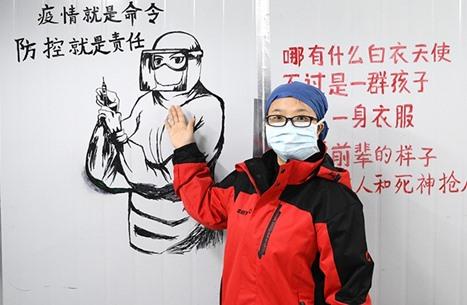 """مرض """"نوروفيروس"""" شديد العدوى يصيب 50 طفلا بالصين"""