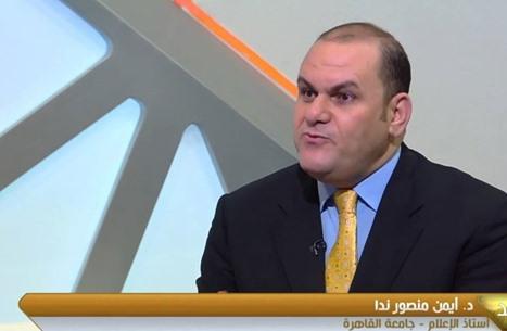 اعتقال أكاديمي مصري اشتهر بانتقاده إعلاميين موالين للنظام