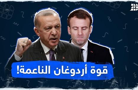 قوة أردوغان الناعمة!