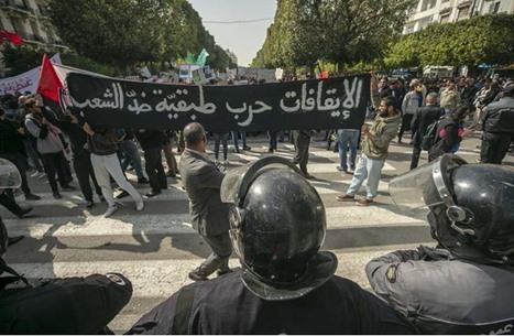 """مسيرة لليسار التونسي تطالب بإسقاط """"المنظومة"""" (شاهد)"""