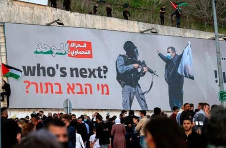 كيف خطط الاحتلال لتمزيق مجتمع فلسطينيي الداخل؟