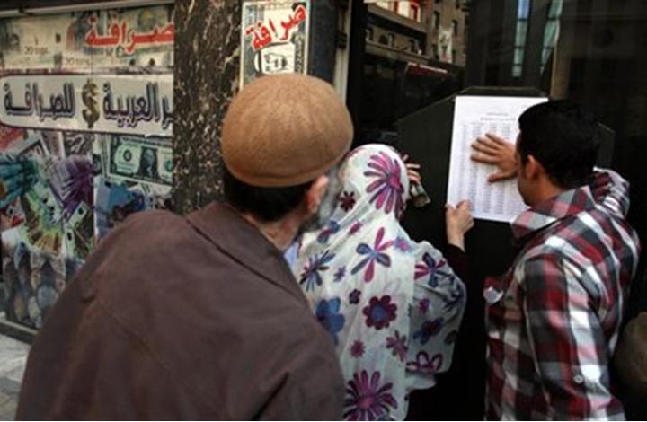 هل يتحمل المصريون تنفيذ اشتراطات صندوق النقد الدولي؟