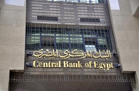 مصر تواصل الاقتراض وتطرح اليوم سندات بـ11 مليار جنيه