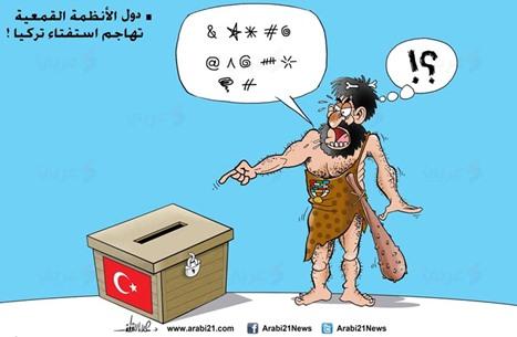 نتيجة الاستفتاء التركي