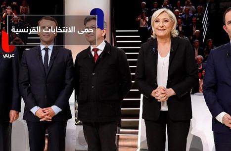 أشياء قد لا تعرفها عن أبرز 5 مرشحين للانتخابات الفرنسية