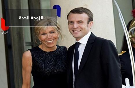 تفاصيل حكاية الرئيس القادم إلى فرنسا مع زوجة تكبره بـ 19 سنة