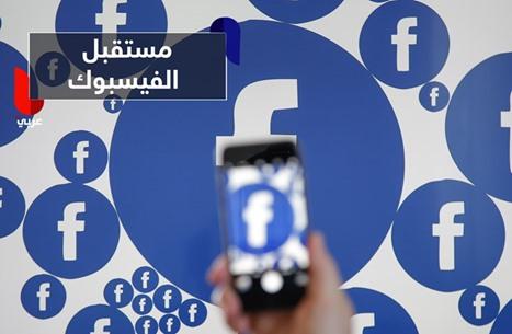 فيسبوك في طريقه إلى تحويل أفكارك إلى رسالة دون أن تكتبها!
