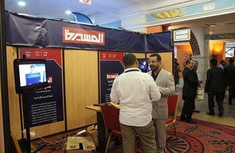 طرد وفد إعلامي يمني حوثي من مهرجان في تونس