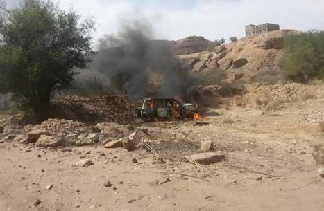 مقتل عنصرين من تنظيم القاعدة بغارة أمريكية جنوب شرق اليمن