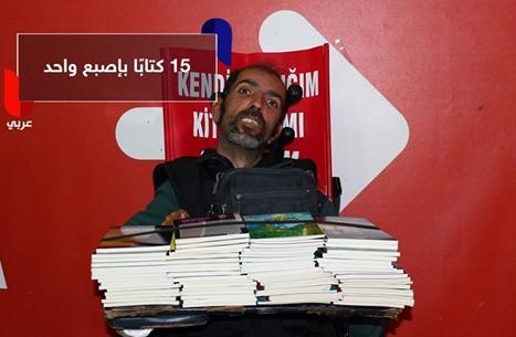 رغم الإعاقة .. تركي يؤلف 15 كتابًا بإصبع واحد