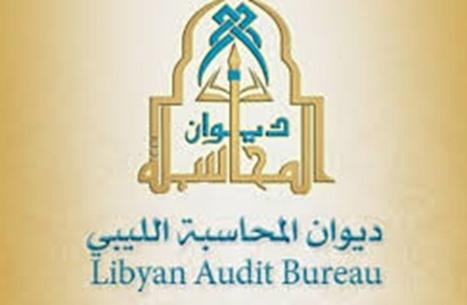 ديوان المحاسبة الليبي: انقسام سياسي وانهيار اقتصادي