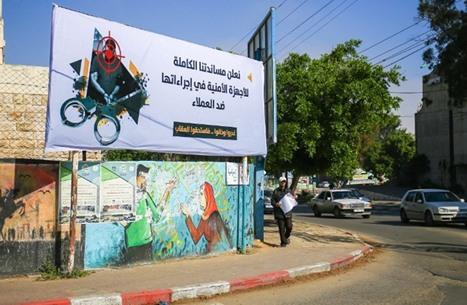 بعد إعدام منفذي اغتيال الفقهاء.. ما مستقبل العملاء في غزة؟