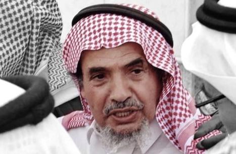 حساب رسمي سعودي يغرّد مروجا لحزب معارض.. وجدل (شاهد)