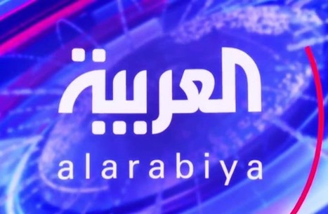 """انتقادات لقناة """"العربية"""" لسياستها في تغطية أحداث فلسطين"""