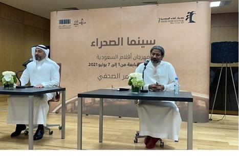 """مهرجان أفلام السعودية السابع """"سينما الصحراء"""" ينطلق قريبا"""