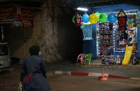 غزة تستقبل رمضان - استقبال رمضان بغزة (8)