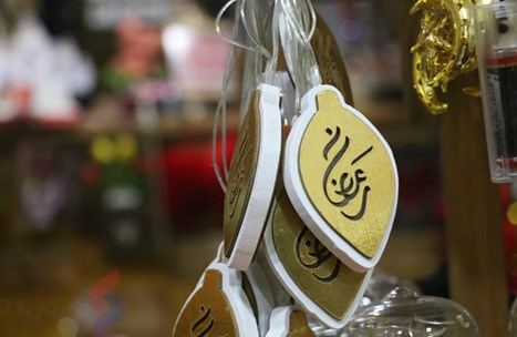 غزة تستقبل رمضان - استقبال رمضان بغزة (10)