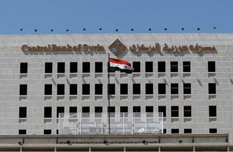 الأسد يقيل حاكم المصرف المركزي السوري