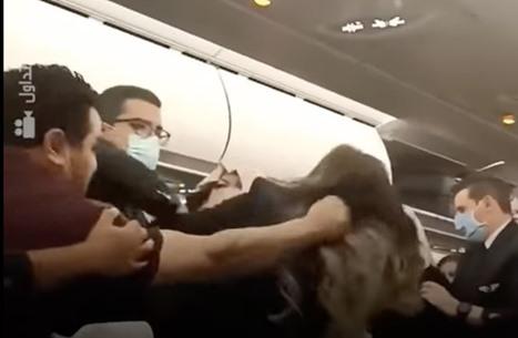 شجار عنيف بالأيدي على متن طائرة تونسية بإسطنبول (شاهد)