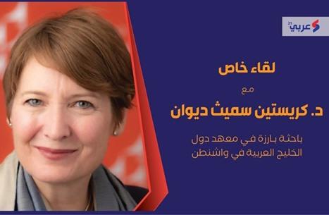 باحثة أمريكية لعربي21: ليس لبايدن دور بارز بمصالحات المنطقة