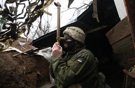 أكسيوس: وثيقة أوكرانية مسربة تكشف نطاق الحشد الروسي