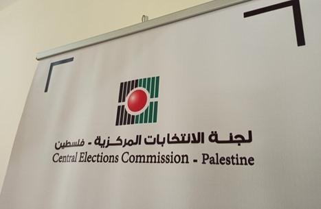 ما هدف السلطة الفلسطينية من إجراء انتخابات محلية دون توافق؟
