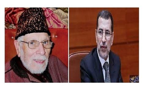 قصة إسلاميي المغرب والعبور من المساندة النقدية إلى المعارضة