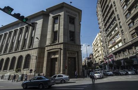 """مفاوضات بمصر لاحتواء أزمة """"البنك التجاري الدولي"""""""
