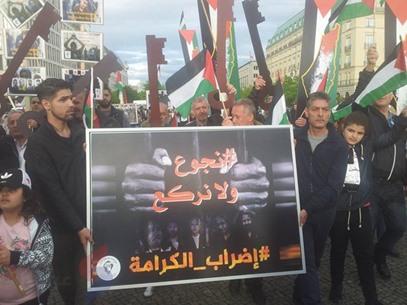 أطول علم فلسطيني في برلين لإحياء ذكرى النكبة - عربي21 - (1)