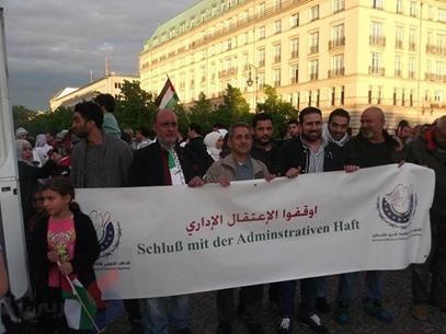 أطول علم فلسطيني في برلين لإحياء ذكرى النكبة - عربي21 - (3)