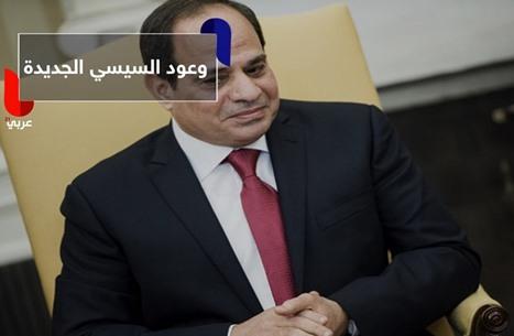تفاصيل دعوة السيسي للمصريين بالتبرع بجنيه وتحديد نمو السكان بقانون