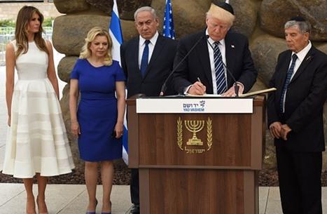 ما هي الهدية التي سيقدمها متحف الهلوكوست الإسرائيلي لترامب؟