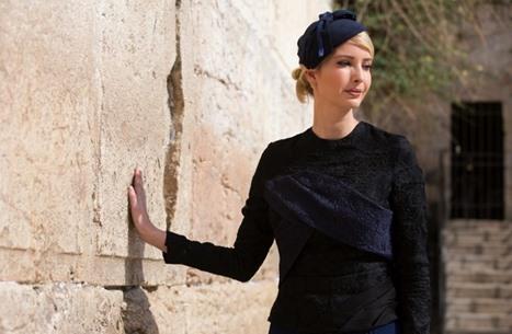 """هكذا دافعت إيفانكا عن """"يهودية القدس"""" وهكذا رد الإسرائيليون"""