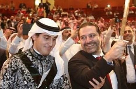 نجل الحريري خريج في السعودية وبزيّها.. الوالد يعلق (شاهد)