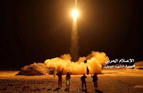 """الحوثيون يقصفون مأرب بخامس """"باليستي"""" خلال أسبوع"""