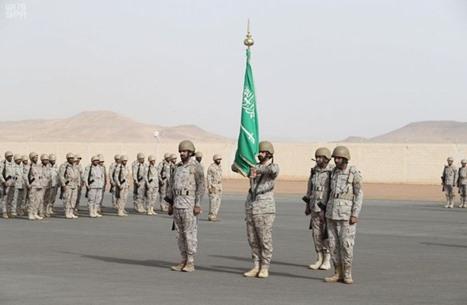 السعودية تعلن فتح باب التسجيل بالوظائف العسكرية للنساء