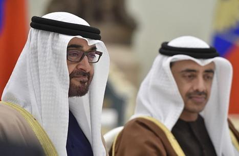 تسلسل زمني لمسار التطبيع الإماراتي مع الاحتلال (إنفوغراف)
