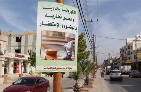 مخاوف اقتصادية من عودة الحظر في الأردن.. ما موقف التجار؟