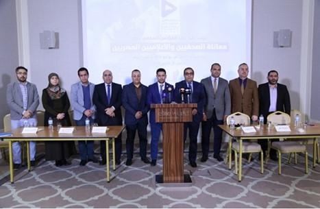 """""""الإعلاميين المصريين بالخارج"""" تعلن عن ميثاق شرف إعلامي"""