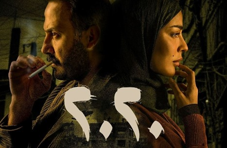 """صناع مسلسل """"2020"""" اللبناني يتجهون لإنتاج جزء جديد"""