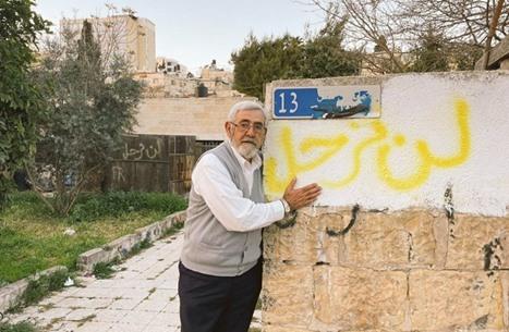 محكمة الاحتلال تجمد تهجير 3 عائلات فلسطينية من الشيخ جراح