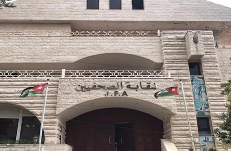 تقرير يوثق الانتهاكات الصحفية في الأردن: 111 خلال 2020