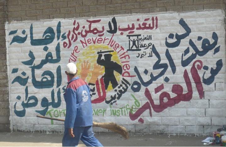 ماذا وراء إلغاء قرار إغلاق مركز لتأهيل ضحايا التعذيب بمصر؟