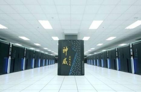 يابانيون يستخدمون أسرع حاسوب بالعالم لمكافحة كورونا