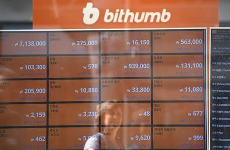 4 نصائح قبل أن تستثمر في العملات الرقمية
