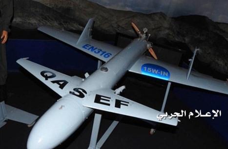 الحوثي يعلن قصف مطار أبها والتحالف يتحدث عن تدمير مسيّرتين