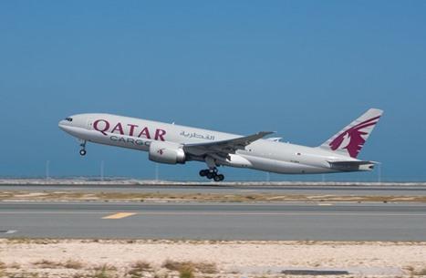 الرياض تعلق على قرار العدل الدولية باختصاص إيكاو بقضية قطر